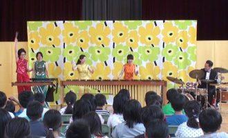 小学校音楽鑑賞会