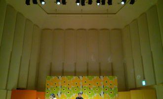 音楽鑑賞会のリハーサル