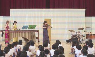小学校音楽鑑賞会の様子